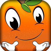 橙色闪电战 - 果味黑穗生存游戏- Pro