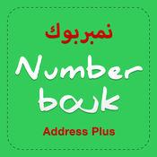 Number book-Num...