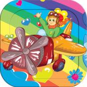 飞机 可爱 教育 彩页 - 儿童益智游戏