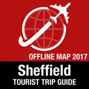 谢菲尔德 旅游指南+离线地图
