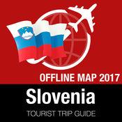 斯洛文尼亚 旅游指南+离线地图