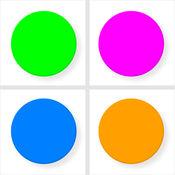 智力连珠: 一款关于连彩线的游戏