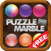 破珠摩宝 HD (试用版) - Puzzle Marble HD Free