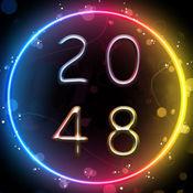 解谜2048 免费版...