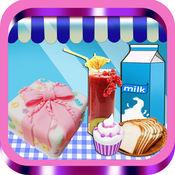 宝宝厨房-派,果汁,奶昔,奶油蛋糕:创意小厨师 Free