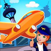 暑假小孩机场管理器 - X射线扫描仪来检查行李和乘客 1.1