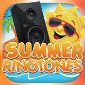 适合夏天的铃声 – 趣味鈴聲短信提示音通知音
