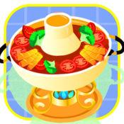 做饭游戏-儿童模拟经营火锅店小游戏