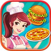 魔幻厨房-模拟烹饪做饭游戏经营美食餐厅