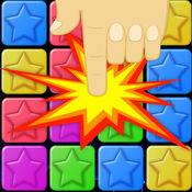 星星消除大作战 : 首创的四种全新消灭玩法,免费完整中文版Pop Star