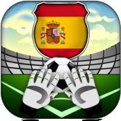 超级弗里克足球 - 西班牙守门员游戏