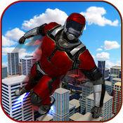 超级飞行机器人:城市救生员