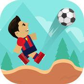 超级足球跳-踢 & 杂耍街机游戏
