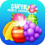 超级水果英雄粉碎