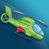 超级直升机战斗比赛 - 顶级赛车游戏
