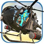 超 直升机 机器人 英雄