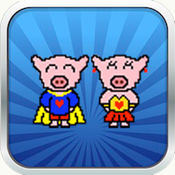 Hero猪猪爱pizza...