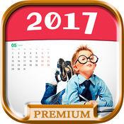 写真日历 2017年-创建个性化的日历与相框-保费