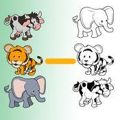 畫一條線來束縛雙生的動物。