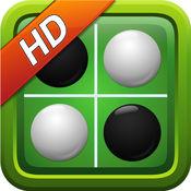 黑白棋 - 棋类游戏合集HD