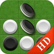 黑白棋 - 豪华版 HD