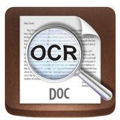 文档扫描仪-光学图形到文字识别和pdf生成工具