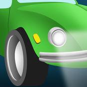 最终汽车逃生亲对决 - 最佳的速度闪避技能比赛