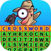 填字游戏智能:在字母表词搜索拼图