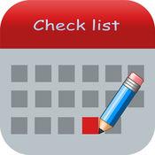 计划制作 - 制作任务业务项目及必做之事的清单