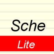 日程Lite