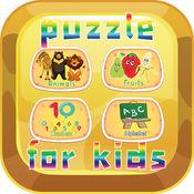拼图学习的孩子和幼儿
