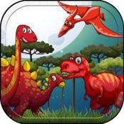 恐龙 难题 数学 游戏 动物 对于4岁以上的孩子
