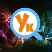 YBroke-简洁浏览...