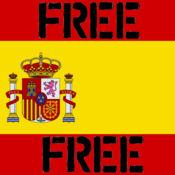 学习西班牙语:短语女声