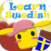学习瑞典语字母表 1.3