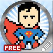 绘画 对于 像素超级英雄 1