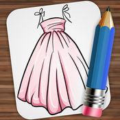 绘图晚礼服 1