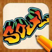 创意绘图 塗鴉 1