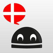 学习丹麦语动词 6.2.0