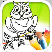 猫头鹰游戏 - 猫头鹰着色书