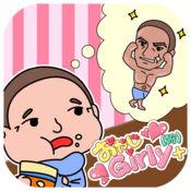(狩)猎萌大叔+【消消乐&射击养成游戏】
