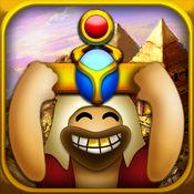 盗墓迷城-埃及法老王