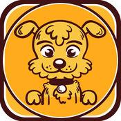 狗匹配纸牌游戏 1