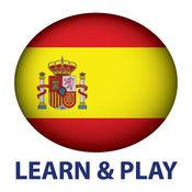 游玩和学习。西班牙语 + 2.6