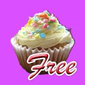 杯式蛋糕制作:美食的烹饪免费
