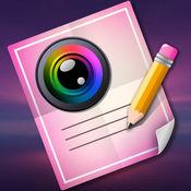 照片作家工作室 - 添加文本照片 写上的图像消息和语录 与可爱的图像编辑器