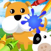Cute Animal Coloring - 动物园 画画涂色 对于 孩子們