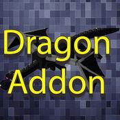 恐龙 Addons for 我的世界(Minecraft PE)