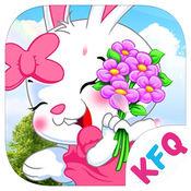 可爱兔宝宝-公主装扮萌宠儿童游戏免费
