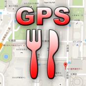 GPS美食